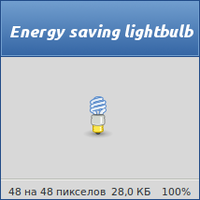 Energy saving lightbulb by vicing