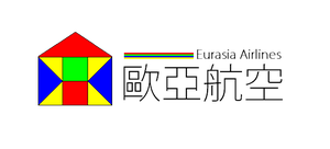 Eurasia Airlines Logo by MaxCheng95