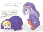 Vaati You Mean Old Potato by blackorchid2007