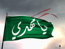 Flag of Truth 5 by almahy