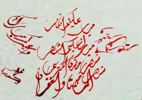 Calligraphy - Diwani style - practice by fahd4007