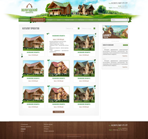 Vologda northern wood - catalog page by Gippopotam