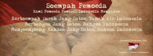 Facebook Cover Photo. edisi 'Sumpah Pemuda' by ARaFah