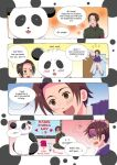 Hetalia: Save the Pandas by khakipants12