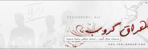 iRq-Group Banner by alidesignr