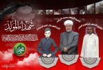 Our martyrs by prograled