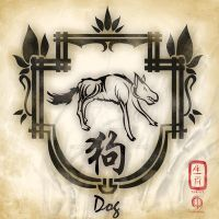 Chinese Zodiac : Dog by MPtribe