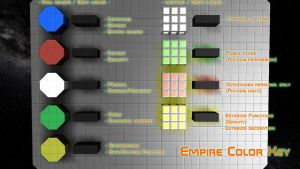 Empire Color Key by Dimcreaper