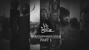Mokhtarnameh Stock 01 by crazyarts
