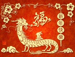 Chinese New Year Welcome by IngridTan