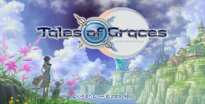 Tales of Graces Wallpaper by MaskedJudas