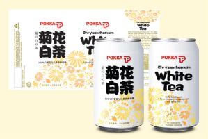 white tea design 1 by cleongy