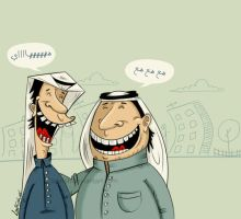 LOOL by Latefah