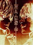 Death Note - Near VS Light by Chrono-Kira