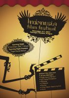Indonesia Film Festival by AancooL