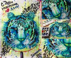 Blue-and-Green Tiger by Murley