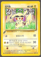 Gangnam Style - Korean Pikachu Promo by MadManny510