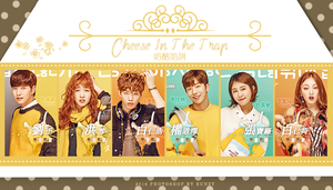 160205-cheese in the trap HD SET by chunhyun210