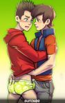 Parapines - Dipper X Norman by Dopler00
