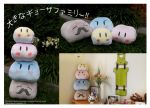 Big Dango Family by RohanElf