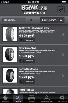 auto accessories app by Oleann