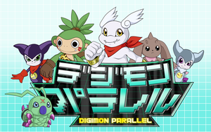 Digimon Parallel: The Digimon by Deco-kun