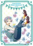 Happy Birthday Nitori 2016 by gem2niki