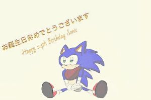 Happy 24th Birthday Sonic (EDITED) by Shaze-san