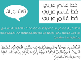 Ghanem Fonts arabic by rakanksa