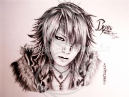 Byou ~Screw~ by MichiganShibotu