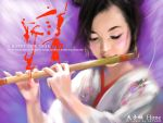 Amane-Hime by GETABO