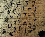 Daedric Alphabet by mikhi