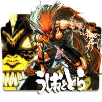 Ushio to Tora (TV) Folder Icon by UchihaDJPasindu