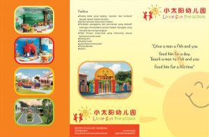 little sun pre-school brochure by eeyor3