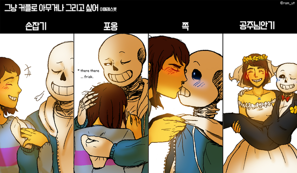 couple sheet - UT frans by bw200433