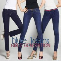 SNSD Blue Jeans Cover by SoshiWho
