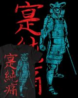 Samurai Skeleton Warrior T-Shirt  black by Oblivion-design