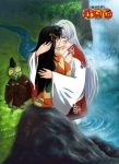 Sesshomaru and Rin [ FAN ART ] by RainyFujii