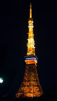 Tokyo Tower by HauroCosplay