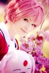 MKR - Cherry Pink by aco-rea