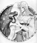 commission-KikyoxSesshomaru by KitDesertOfFate27