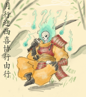Samurai ghost by Lordstevie