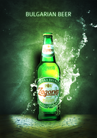 Zagorka beer by BMWGTR2