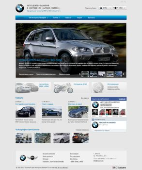 Autocentre Bavaria website by sadykov