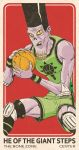 He Of The Giant Steps basketball card by jtchan