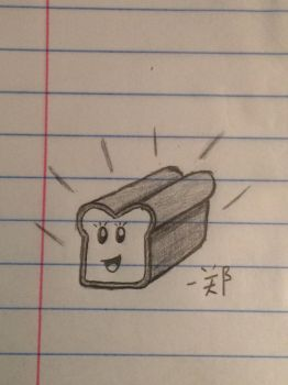{Request} Loaf of Bread! by kingster333