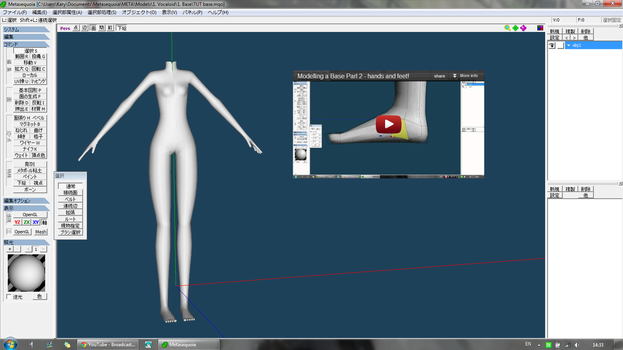 Modelling hands and feet tutorial -VIDEO- by MMD-MCL