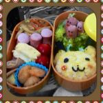 Pikachu bento box! by VozMuda