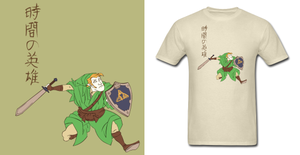 LOZ Japanese Hero Of Time T Shirt by Enlightenup23