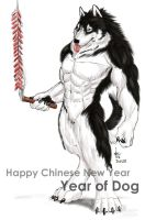 Chinese New Year Dog by rwolf